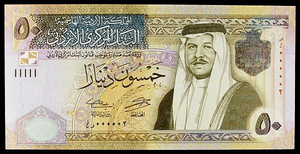 Jordan Central Bank 50 dinars dated 2014 low mid-series number 000002, Pick38h, UNC