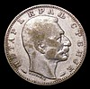 Serbia Dinar 1915 Coin die alignment with designer's name KM#25.4 VG, unpriced by Krause, Rare