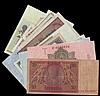 Germany (22) various types dating from 1904 to 1948, includes some Allied Military Currency and 5 Deutschmark 1948 Pick13 replacement with a red cross in serial, mostly Fine or better