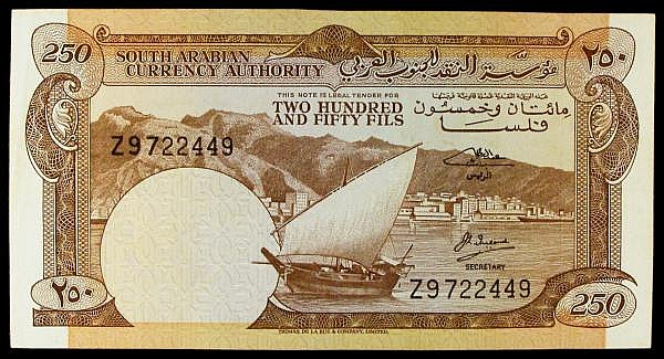 Yemen Democratic Republic, south Arabian Currency Authority 250 fils issued 1965 scarcer replacement series Z9 722449, cleaned & pressed, gFine
