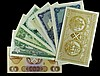 Scotland (8) Bank of Scotland 1963, British Linen Bank One Pound (2) 1960 and 1968, Royal Bank of Scotland One Pound (4) 1957, 1969, 1985, 1989, Bank of Scotland One Pound 1968 VF to EF
