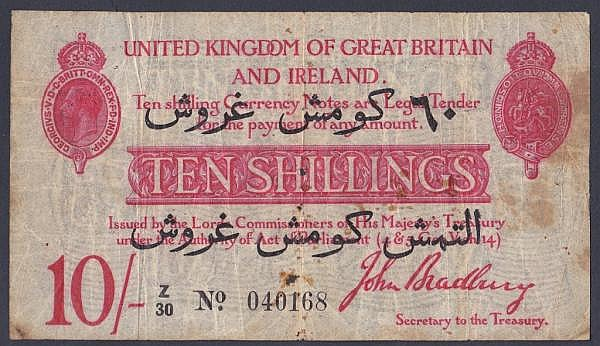 Ten shillings Bradbury T15 issued 1915, Dardanelles overprint series Z/30 040168, Pick348b, stains & holes down centre crease, about Fine