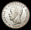 Sweden Kronor 1910 Unc or near so KM786