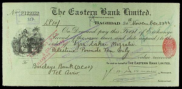 Iraq, The Eastern Bank Limited bank cheque dated Baghdad 30th November 1944, to Barclays Bank, Tel Aviv to the order of Ezra Lakai Mizraki for 10 Palestine pounds, 8 fils duty stamp at right, a Palestine revenue stamp on reverse, Elephant vignette at