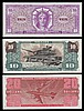 USA Military Payment Certificates (3) 10 Dollars Series 651 (1965) Pick SM63 EF pressed, 10 Dollars Series 681 (1969) Pick SM81 VF, 20 Dollars Series 681 (1969) Pick SM82 Good EF