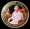Jersey Ten Pounds 2012 Diamond Jubilee of Queen Elizabeth II 5oz.Gold Proof reverse with coloured portrait of the Queen, FDC in the Westminster box with certificate, showing a mintage of just 60 pieces