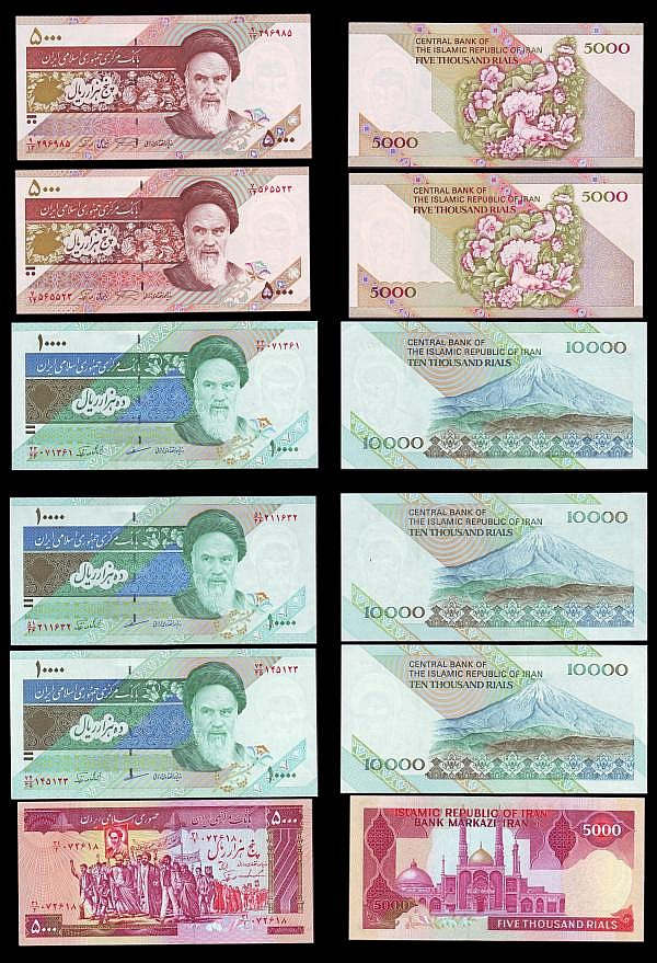 Iran (11) high denomination issues 1980s and 1990s issues, 10000 Rials (3), 5000 Rials (5), 200 Rials (2), 1000 Rials (1) includes many Khomeini portrait types, EF to UNC