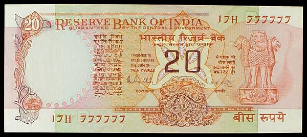 India Reserve Bank of India 20 Rupees Signature Malhotra (85) Pick 82 17H 777777  About UNC