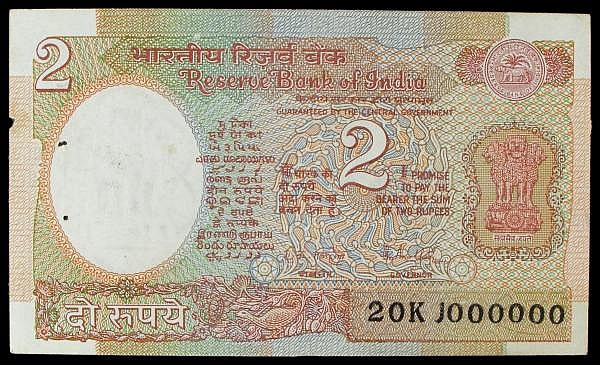 India Reserve Bank of India 2 Rupees Signature Malhotra (85) Pick 79 20K J000000 EF with staple holes to the left
