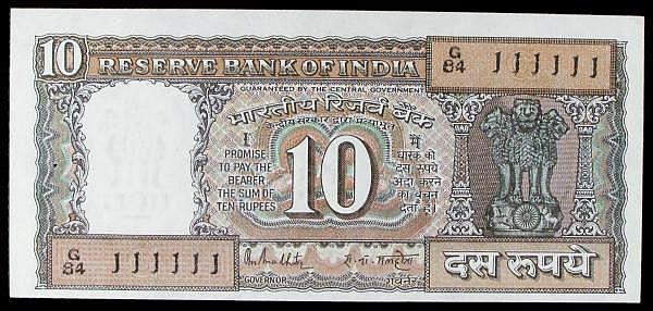 India Reserve Bank of India 10 Rupees Signature Malhotra (85) Pick 60l G84 111111 EF