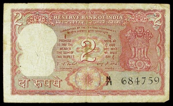 India Error 2 Rupee Pick 52 reverse with large triangular section not printed VG