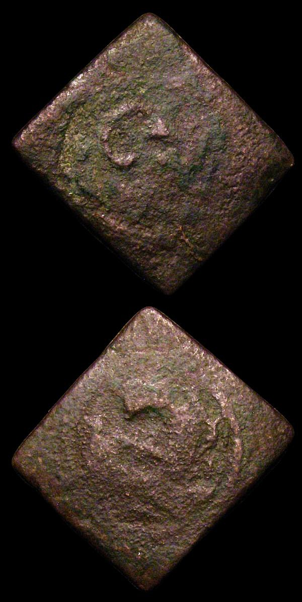 Ireland Farthings (2) Armstrong's Coinage of 1660-1661 Upright die axis, R on Crown band, S.6566 Fair/NVF the obverse with surface corrosion, Southern Cities of Refuge local issue 1645-1647, Cork (?) Ship reverse on a rectangular flan, 2.9 grammes,