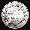 Three Shilling Bank Token 1816 ESC 424 UNC and lustrous, Very Rare thus