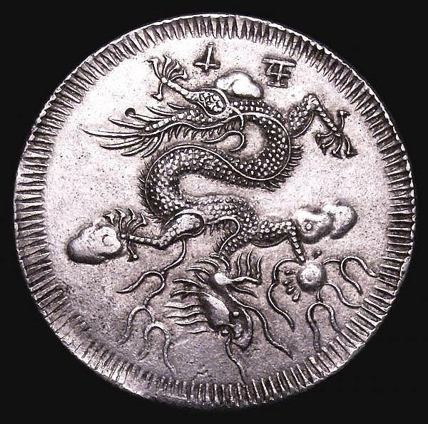 Vietnam 7 Tien Ruler Minh Mang, Year 15 (1834) KM#195 VF