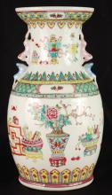 Chiinese Porcelain Vase 15