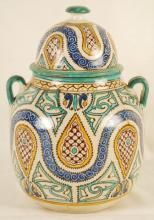 Antique Moroccan Covered Vase