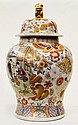 Japanese Temple Jar/Urn with 18