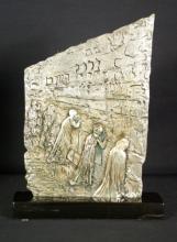 Wailing Wall - Salvador Dali, Signed  & No. Bronze