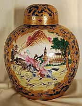Hand Painted Porcelain Ginger Jar 12