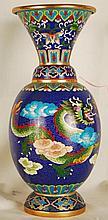 Vintage Blue Cloisonne Vase
