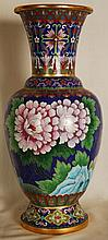 Cloisonné Oriental Vase Floral Design 15