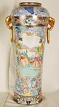 Oriental Porcelain Vase, Gold Gilded 17