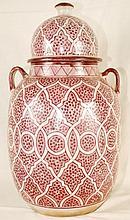 Vintage Moroccan Urn