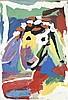 Menashé KADISHMAN (Né en 1932),  Ecole israelienne  Tête de mouton  Huile sur toile, signée en bas au milieu  Contresignée au dos  100 x 70 cm, Menashe Kadishman, €800