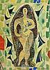 Louis Robert Arthur LATAPIE (1891-1972)  Nu debout, Pagani,1973  Gouache et collage sur papier, signée en bas à droite  Titrée, signée et datée au dos  60 x 45 cm ( à vue), Louis Robert Arthur Latapie, €800