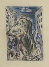 Nicolas Aleksandrovich ISSAIEV (1891-1977) Aquarelle, crayon et pastel sur papier, signée