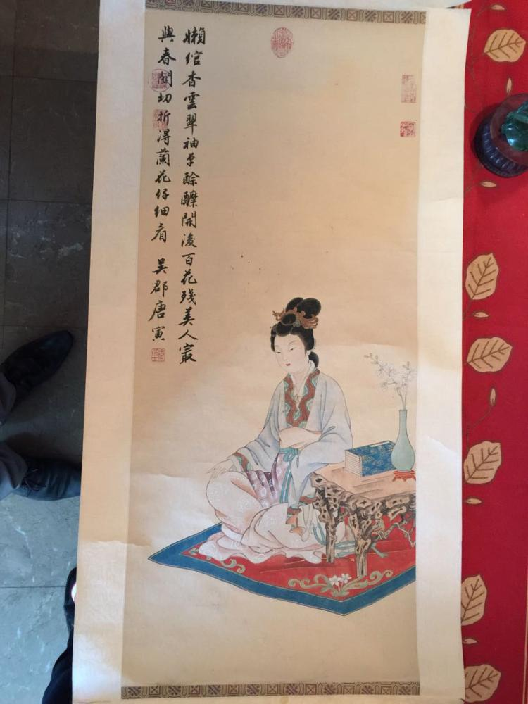 Peinture illustrant une dame de qualit assise dans une atti for Peinture de qualite