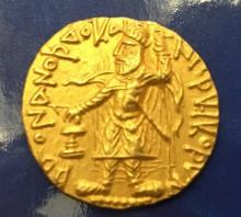 Ancient Gold Coin Ca 50 AD: Kushan, Kanishka I