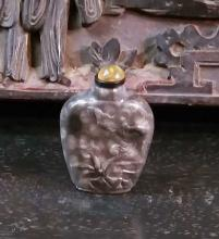 Old Collectible Chinese Jasper Snuff Bottle w. Carnelian Cabochon