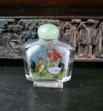 Old Collectible Reverse Chinese Painting Snuff Bottle