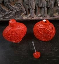 Pair of Old Collectible Chinese Cinnabar Snuff Bottles