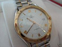 Vintage Omega 18K Gold Mens Watch Maison