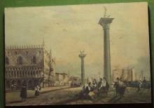 French Oil Artwork 23x17