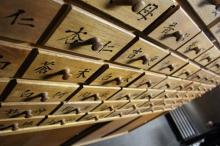 Old Oak Korean Herb Cabinet