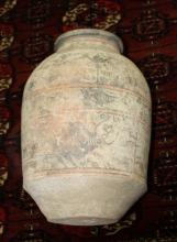 Ancient Indus Valley Ceramic Water Vase (Authentic, Genuine