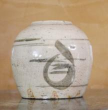 Old 19th C Jar White & Blue Porcelain Under-Glaze