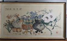 Old Korean Art Signed w. Seal Mark