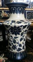 Old Chinese Celadon Crackle Glazed Vase
