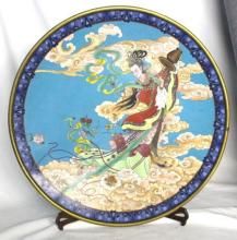Old Chinese Cloisonne Plate 25