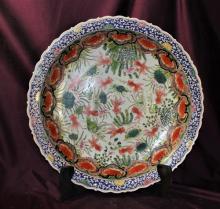 Vintage Chinese Platter 25