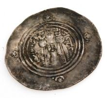 Ancient Islamic Silver Coin Arab Sassan 700 AD 3.7-gr
