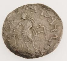 Ancient Silver Coin 40 BC Afghanistan 24mm, 9-grams