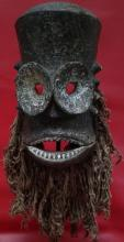African Collectible African Dan Mask