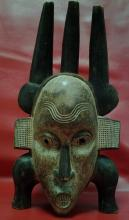 African Horned Ceremonial Mask Stand