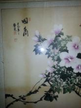 Old Korean Signed Art
