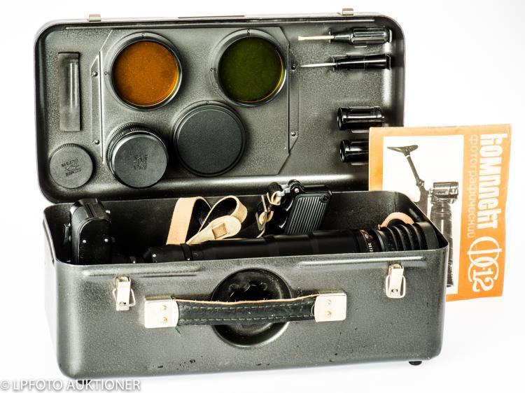Zenit 12S Fotosniper No.8814485